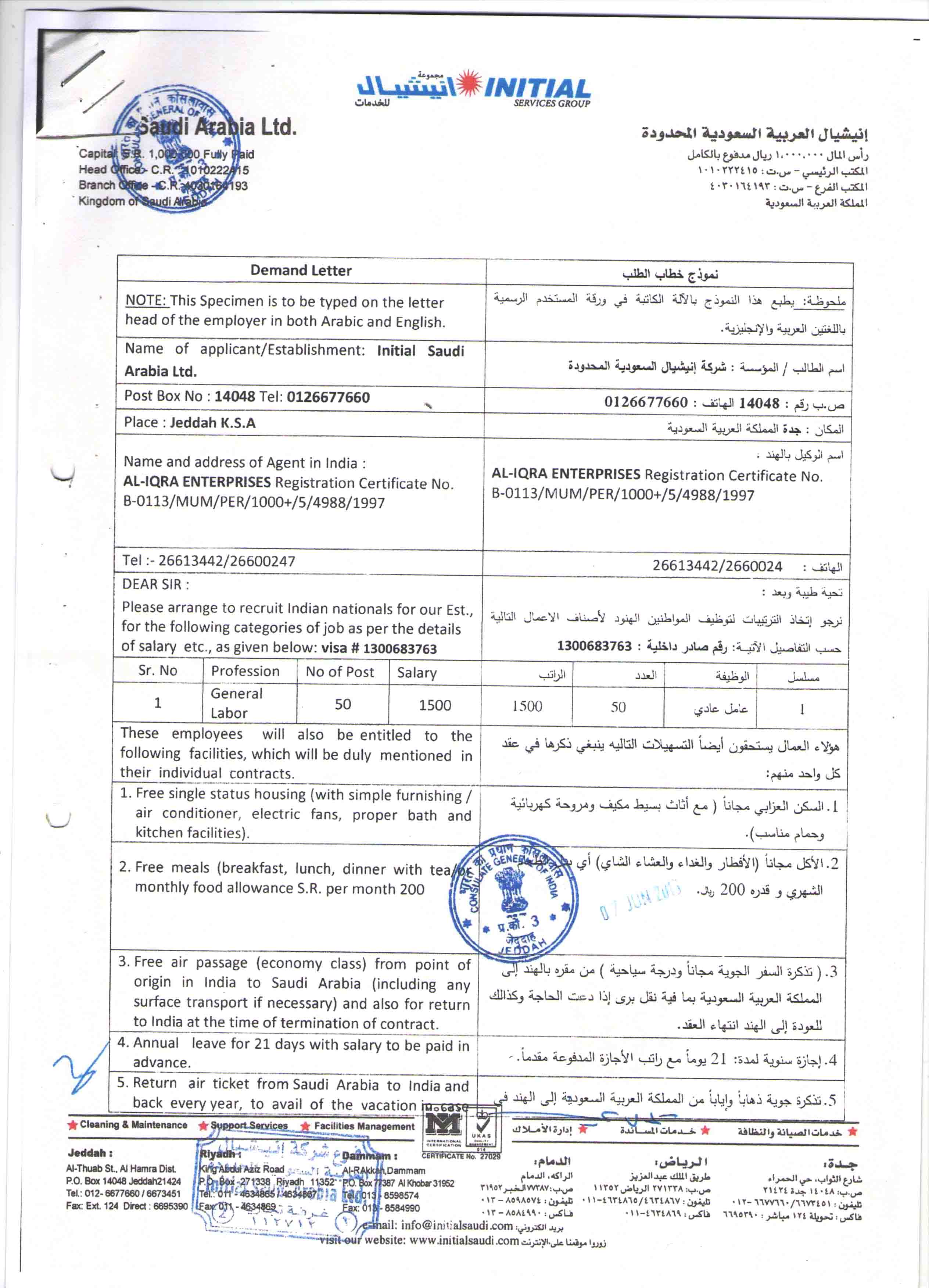 Employer al iqra power of attorney view or download here doc 1 doc 2 agreement of employment view or download here doc 1 doc 2 doc 3 doc 4 yadclub Image collections